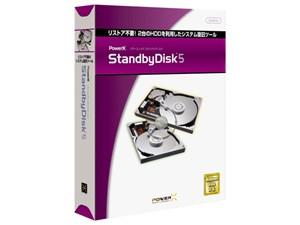 PowerX StandbyDisk5