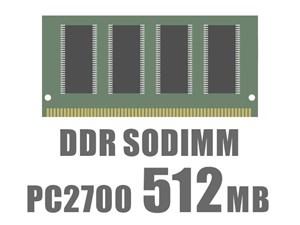 NoBrand SODIMM DDR333 [PC2700] 512MB Bulk