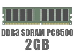 DIMM DDR3 SDRAM PC3-8500 2GB バルク