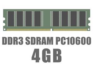 DIMM DDR3 SDRAM PC3-10600 4GB バルク