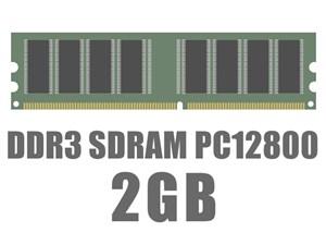 DIMM DDR3 SDRAM PC3-12800 2GB バルク