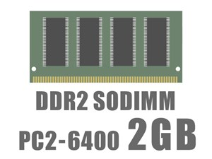 SODIMM DDR2 SDRAM PC2-6400 2GB バルク
