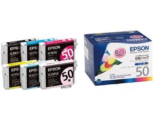 EPSON純正品■インクカートリッジ IC6CL50 (6色パック)■未開・・・