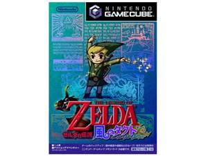 ゼルダの伝説 風のタクト ゲームキューブ