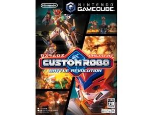 カスタムロボ バトルレボリューション ゲームキューブ