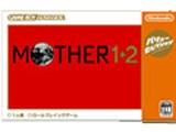 MOTHER 1+2(バリューセレクション) GBA