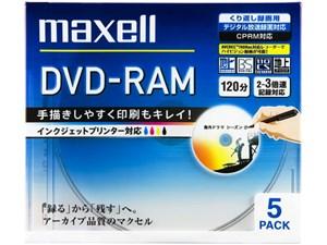 マクセル DVDRAM120ワイドプリント5枚パック DM120PLWPB.5S