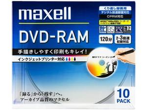 マクセル DVDRAM120ワイドプリント10枚パック DM120PLWPB.10S