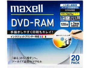 マクセル DVDRAM120ワイドプリント20枚パック DM120PLWPB.20S