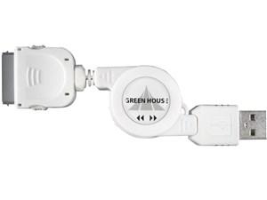 グリーンハウス グリーンハウス iPod用 データ転送/充電ケーブル USBタイプ ・・・