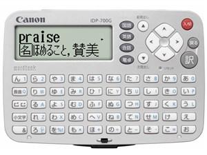 IDP-700G 商品画像1:マルカツ商事