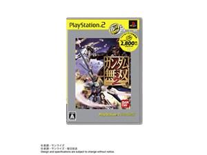 ガンダム無双2(PlayStation 2 the Best) PS2