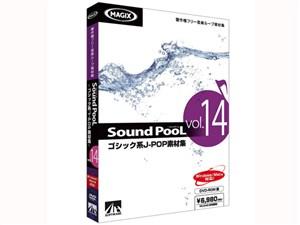 AHS Sound PooL vol.14 ~ ゴシック系J-POP素材集 ~ SAHS-40804