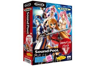 AHS Sound PooL jamバンドパック V SAHS-40789