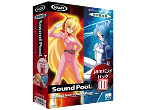 AHS Sound PooL jamバンドパック III SAHS-40709