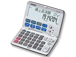 カシオ 金融電卓 BF-750  ゆうパケット