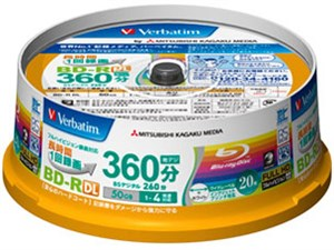 三菱化学■ブルーレイディスク Verbatim VBR260YP20SV1■BD-R DL 4倍速 20枚・・・