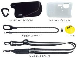 キヤノン アクセサリーキット AKT-DC2