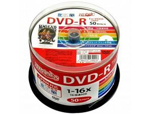 磁気研究所 DVD-R  CPRM地デジ HDDR12JCP50