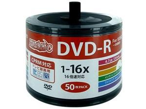 磁気研究所 録画用DVD-R HDDR12JCP50SB2