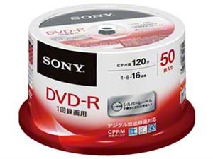 ソニーマーケティング ソニー 録画用DVD-R CPRM対応 50DMR12MLDP 50枚入 4905・・・