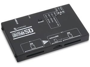 センチュリー SDカード デュプリケーター& USB3.0接続 メディアリーダーライ・・・
