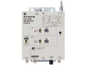 マスプロ【アンテナ機器】共同受信用ブースター (地デジ/FM増幅) 33dB型 FUA3・・・