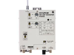 マスプロ【アンテナ機器】共同受信用ブースター (地デジ/FM増幅) 35dB型 FUA3・・・