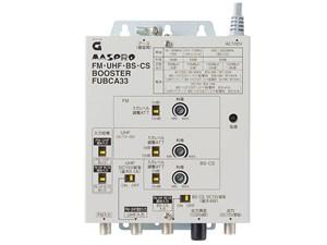マスプロ電工【MASPRO】470~710MHz対応FM・UHF・BS・CSブースター FUBCA33【・・・