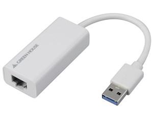 グリーンハウス USB3.0対応ギガビットLANアダプタ(ホワイト) GH-ULA30BW ホワ・・・