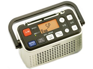 ツインバード【TWINBIRD】3バンドラジオ付ワイヤレス手元スピーカー AV-J135G・・・