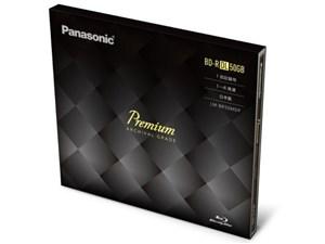 パナソニック 50GBプレミアムBlu-rayディスク(相変化追記型:パソコンデータ用・・・