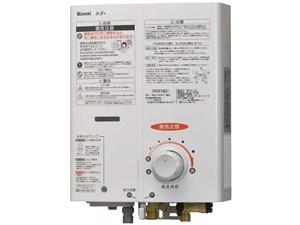 【納期目安:1週間】リンナイ ガス給湯機器 5号先止め湯沸器 12A/13A用 RUS-・・・