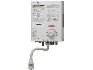 リンナイ 小型湯沸かし器 RUS-V561K(WH) 5号ガス瞬間湯沸かし器 寒冷地仕様  商品画像1:プライズプラス