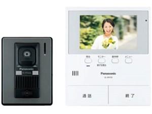 パナソニック【Panasonic】テレビドアホン VL-SV50XL★【VLSV50XL・・・