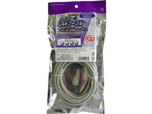 PC-N0137 [3m グレー]