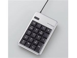 ELECOM TK-TCM011SV/RS シルバー [USBテンキーボード メンブレン RoHS指令準・・・