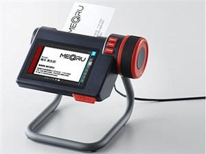 キングジム ダイアル操作でカンタン名刺管理。デジタル名刺ホルダー「メック・・・