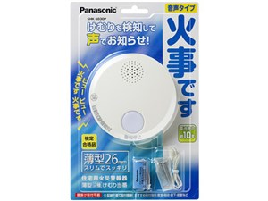 Panasonic■けむり当番 薄型■SHK6030P■未開封