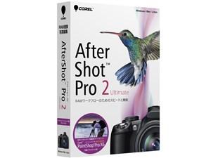 AfterShot Pro 2 Ultimate