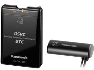 パナソニック(Panasonic) 光ビーコン統合アンテナ ETC2.0(DSRC)車載器 【ナビ・・・