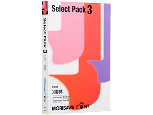MORISAWA Font Select Pack 3 PC用 M019445