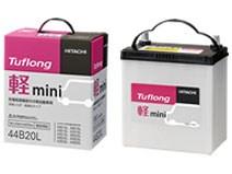 Tuflong 軽mini KMI44B20L