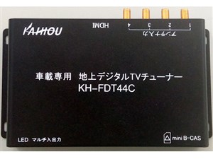 KH-FDT44C 【お取り寄せ】