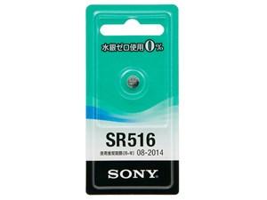 ソニーマーケティング ソニー SR516-ECO 酸化銀電池 1.55V 水銀ゼロシリーズ ・・・