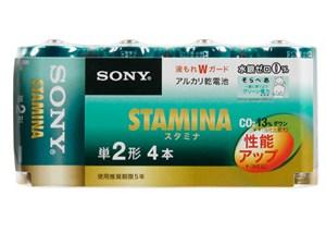 ソニーマーケティング ソニー アルカリ乾電池 スタミナ 単2形4本パック LR14S・・・
