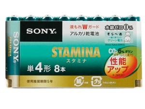 ソニーマーケティング ソニー アルカリ乾電池 スタミナ 単4形8本パック LR03S・・・