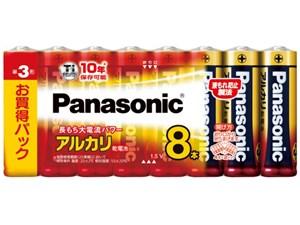 【パナソニック】アルカリ乾電池単三形8本入り【シュリンク包装】 LR6XJ・・・