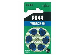 FDK 富士通 補聴器用 空気電池 PR44 6コパック 1セット 4976680262105