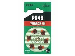 FDK 富士通 補聴器用空気電池 PR48(6B)